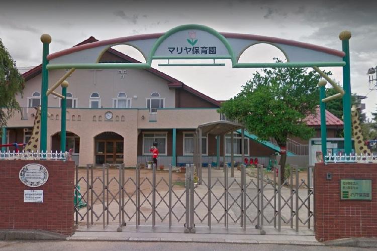 江戸川 区 マリヤ 保育園